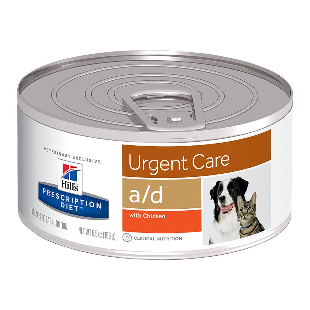Ração Úmida Hills Lata Canine/Feline Diet A/D